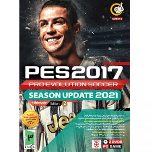 PES 2017 Season Update 2021 Ultimate Edition 2 PC 2DVD9 گردو