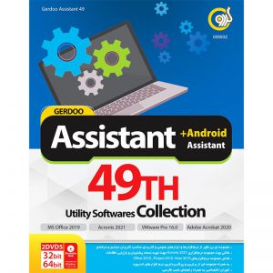 Assistant 49th Edition 2DVD5 گردو