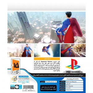 Superman Returns PS2 گردو