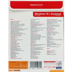 Windows 10 All Edition 20H2+Assistant 36 2DVD5 گردو