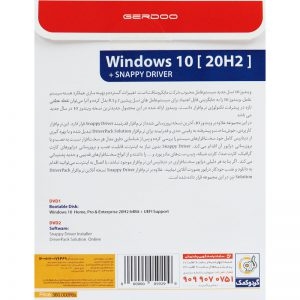 Windows 10 All Edition 20H2 Latest Update+Snappy Driver Installation 2DVD5 گردو