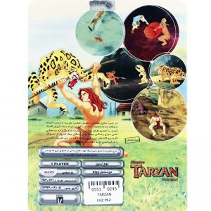 Disneys Tarzan Untamed PS2 لوح زرین