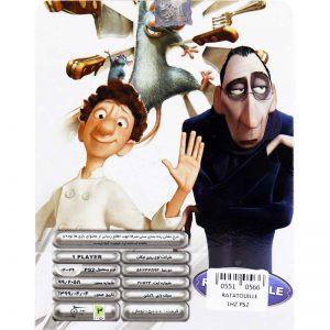 RATATOUILLE PS2 لوح زرین