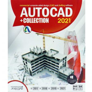 AutoCAD Collection 2021 DVD9 نوین پندار