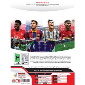 PES 2013 Update 2021 PC 1DVD9 گردو