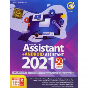 Assistant + Android 2021 1DVD9 گردو