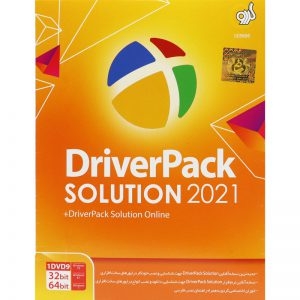DriverPack Solution 2021 + DriverPack Solution Online 1DVD9 گردو