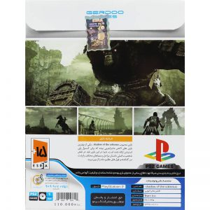 Shadow Of The Colossus PS2 گردو