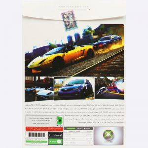 Need For Speed Most Wanted XBOX 360 1DVD9 پرنیان