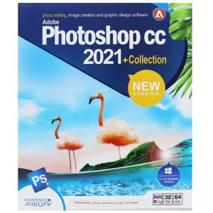 Adobe Photoshop 2021 + Collection DVD9 نوین پندار