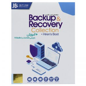 Backup & Recovery Collection 1DVD9 JB-TEAM