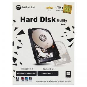 Hard Disk Utility Ver.4 1DVD9 پرنیان