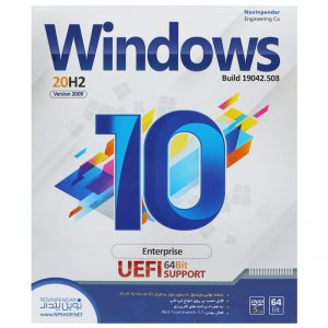 Windows 10 Enterprise 20H2 2009 1DVD5 نوین پندار