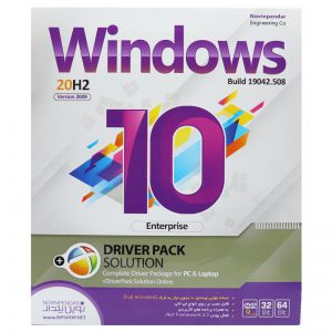 Windows 10 Enterprise 20H2 2009 + Driver Pack 1DVD9 نوین پندار