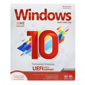 Windows 10 Pro Enterprise 20H2 Build 2009 UEFI 1DVD9 نوین پندار