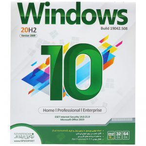 Windows 10 Home Pro Enterprise 20H2 Bulid 2004 1DVD9 نوین پندار