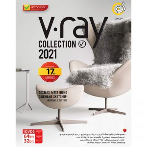 V.ray Collection 2021 1DVD9 گردو