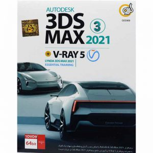 Autodesk 3ds Max 2021 + V-Ray 5 And Lynda 3ds Max 2021 64Bit 1DVD9 Gerdoo