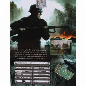 Medal Of Honor Frontline PS2 لوح زرین
