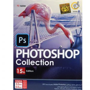 Photoshop Collection 1DVD9 گردو
