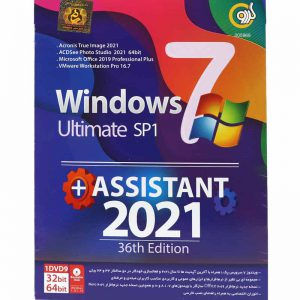 Windows 7 Ultimate SP1 + Assistant 2021 36th Edition 1DVD9 گردو
