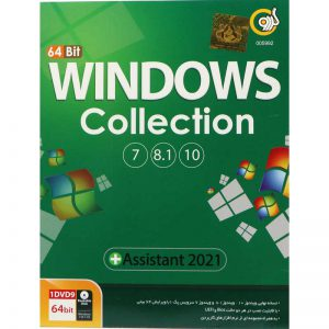 Windows Collection + Assistant 2021 Edition 1DVD9 گردو