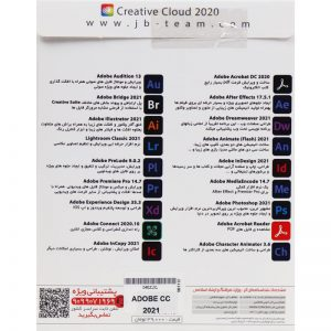 Adobe Creative Cloud Collection 2021 2DVD9 JB.TEAM