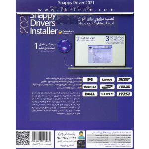 Snappy Driver Installer 2021 + DriverPack Solution plus 1DVD9 JB.TEAM